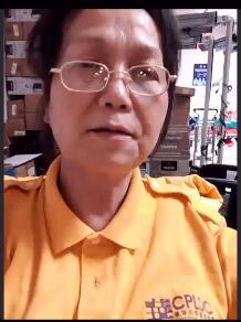 Guan Shumei 01
