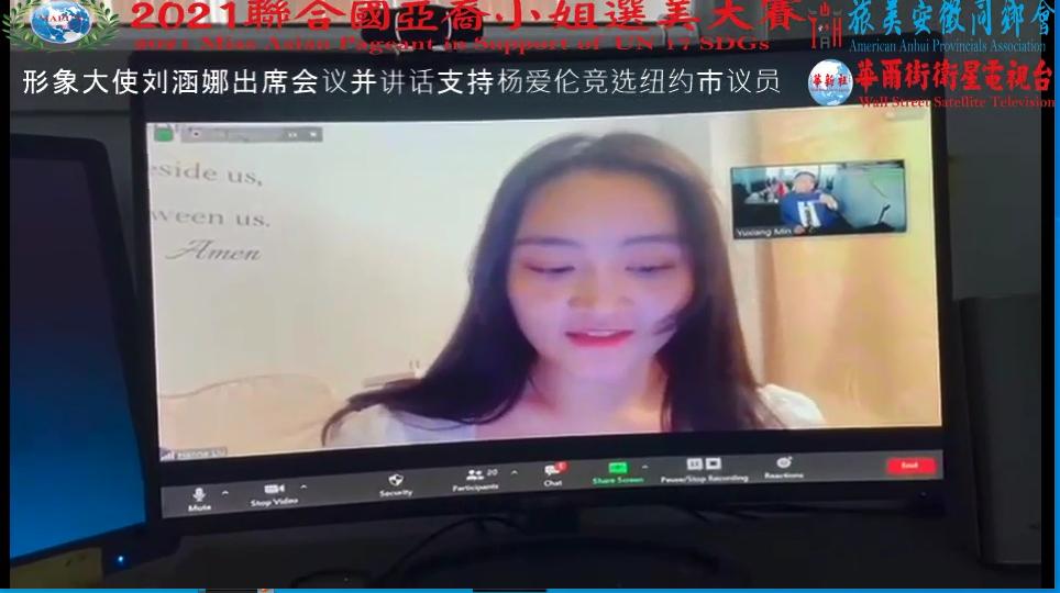 Liu Hanna 01