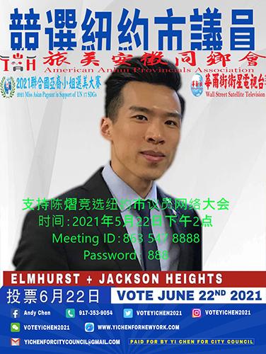 Andy Chen Logo 01