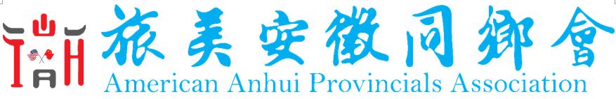 Logo AAPASN