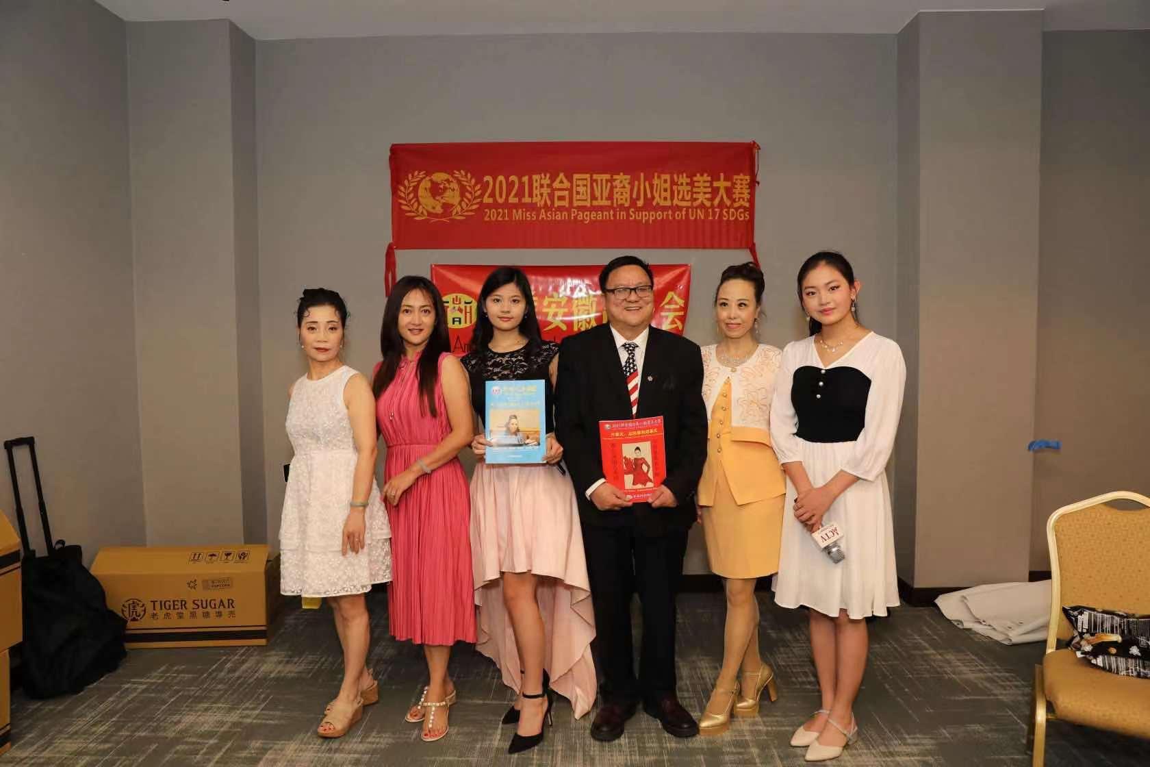 WeChat Image_20210716222334.jpg