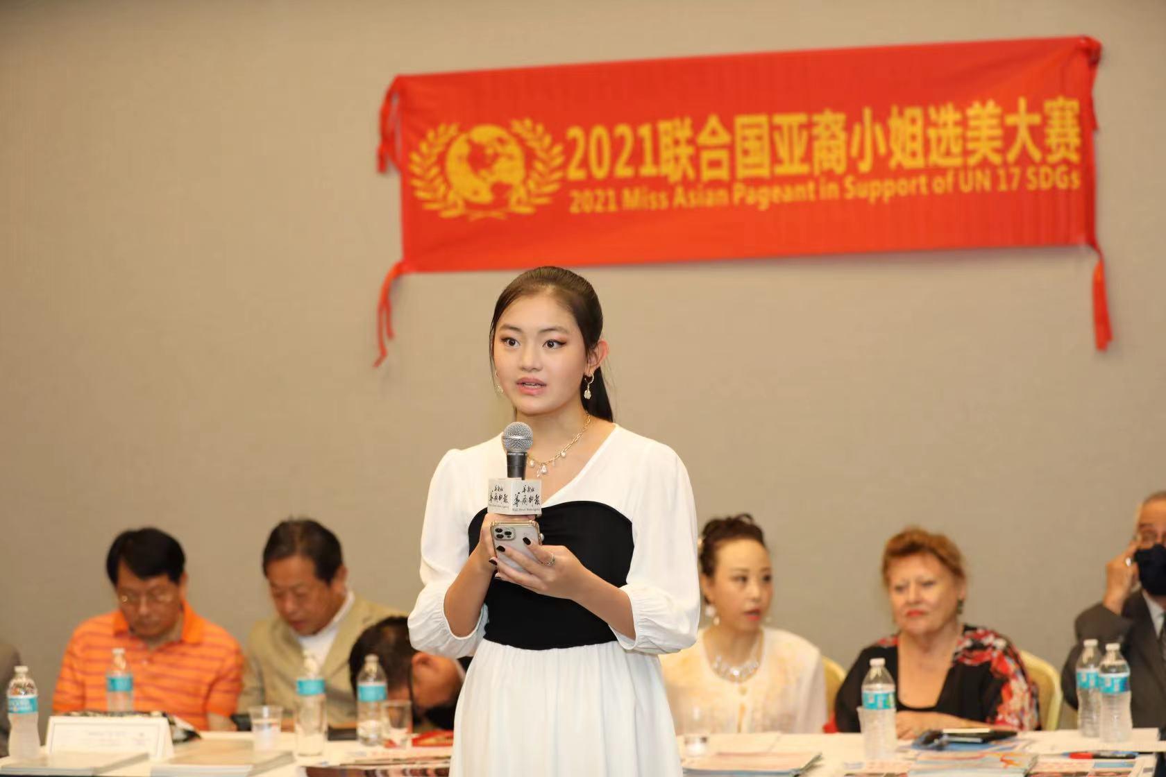 WeChat Image_20210717000249.jpg