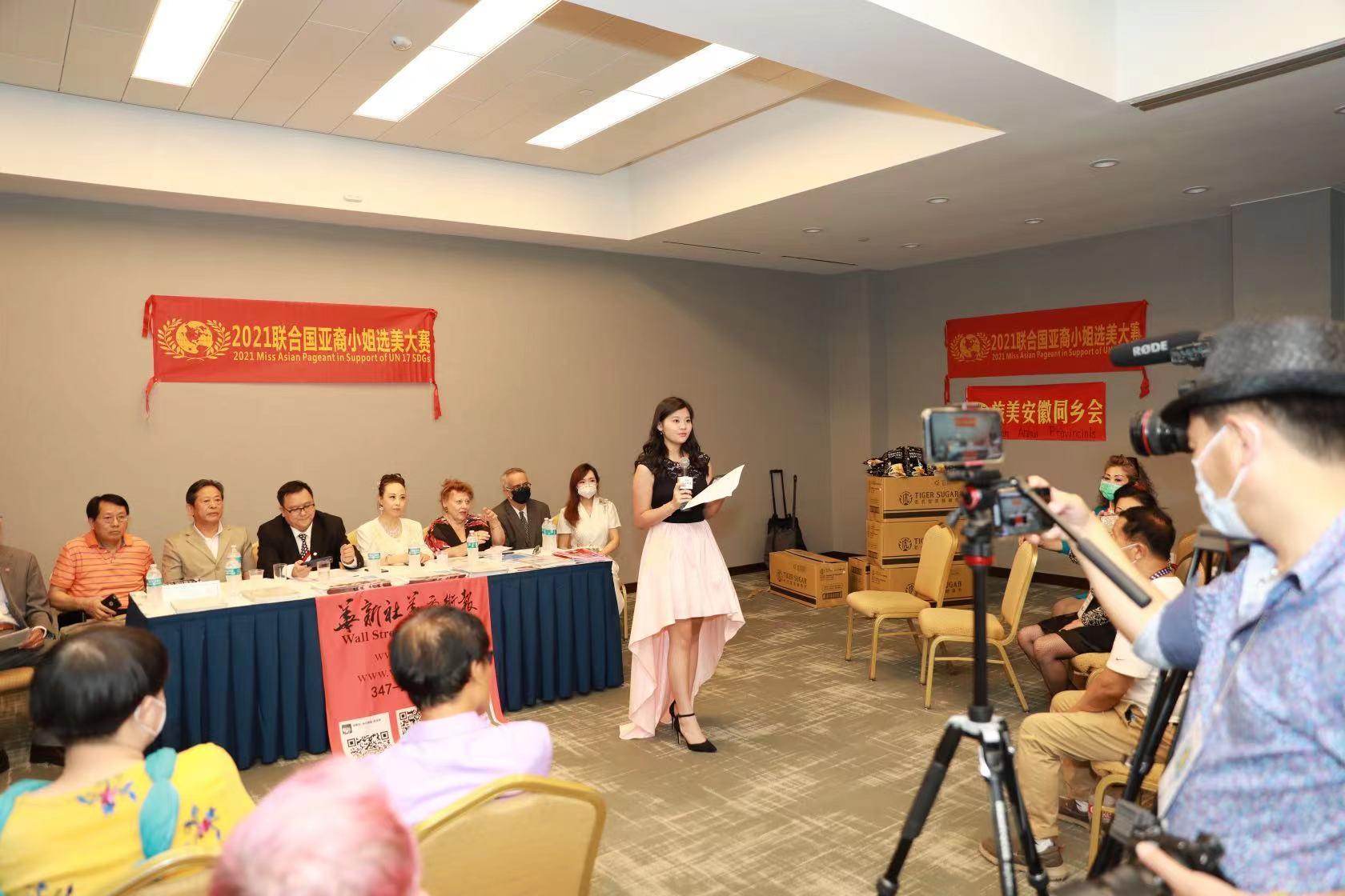 WeChat Image_20210717083751.jpg