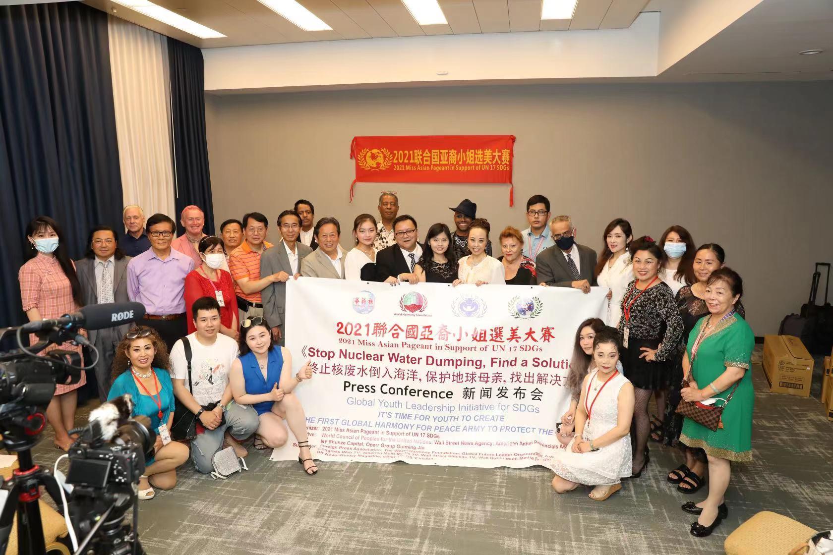 WeChat Image_20210717084318.jpg