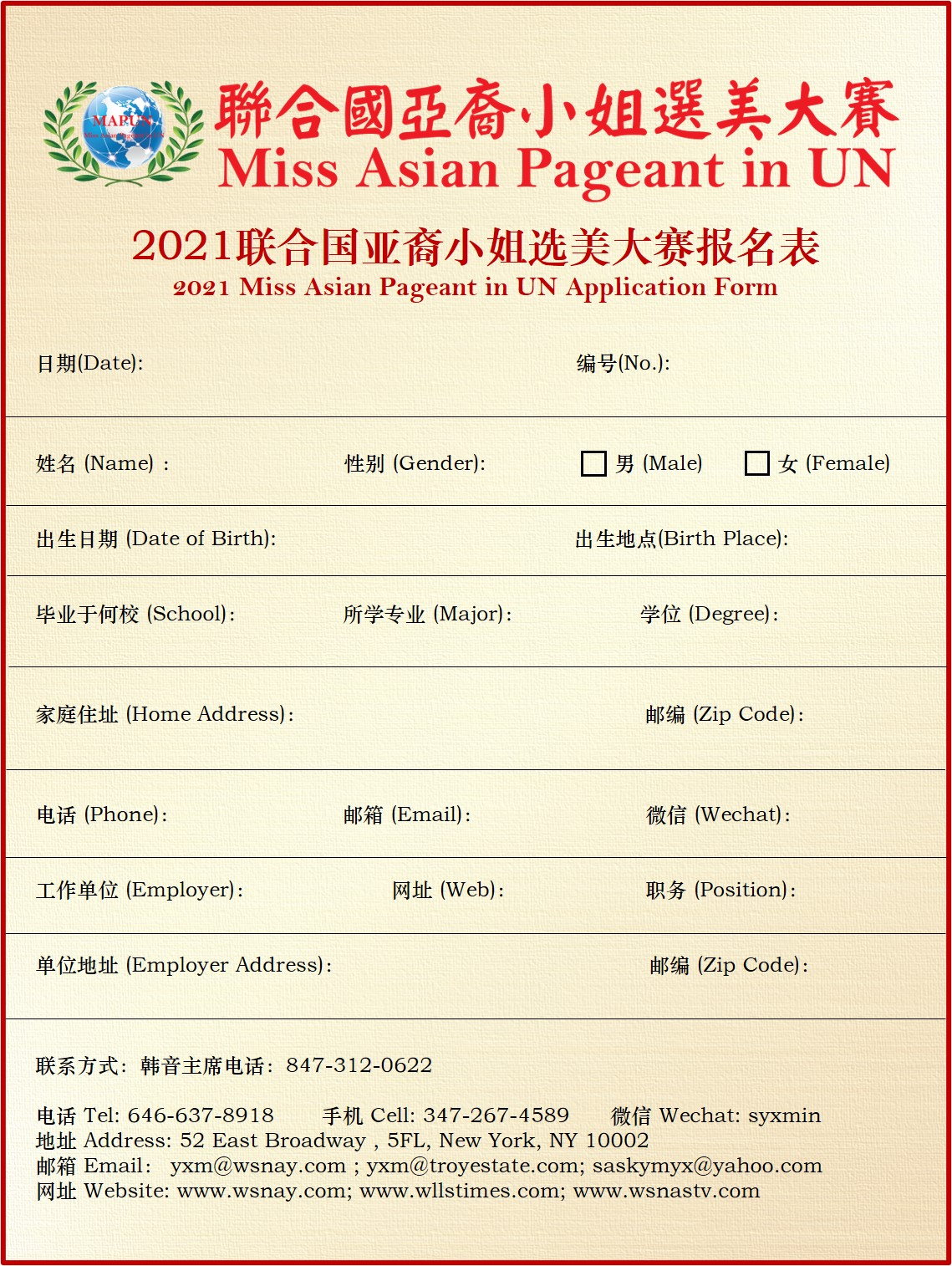 2021 Miss Asian Pageant in UN Application Form Page 01