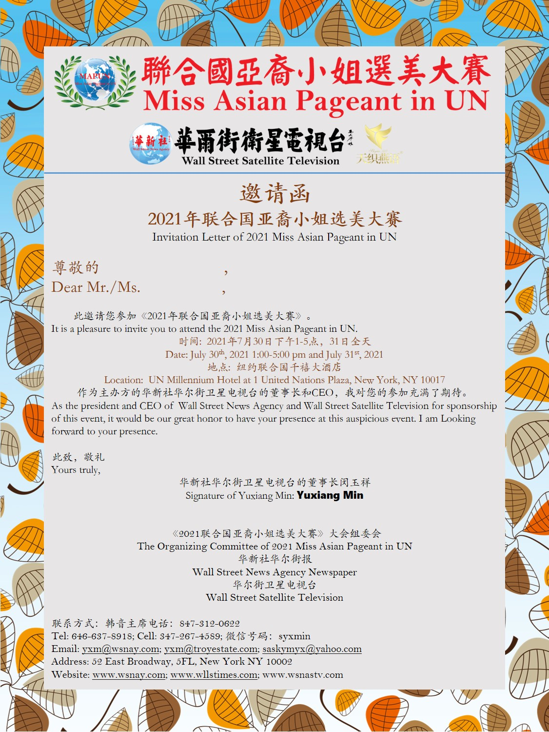 2021 Miss Asian Pageant in UN Invitation Letter 01